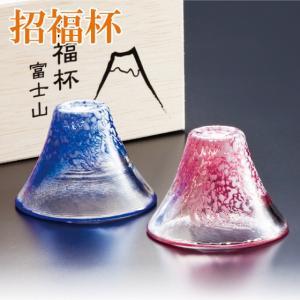 招福杯 富士山 冷酒杯揃 (木箱入り)|daily-3