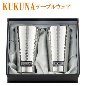 KUKUNA(ククナ)テーブルウェア ステンレスタンブラー350ml 2客セット(ミラー、槌目仕上げ)|daily-3