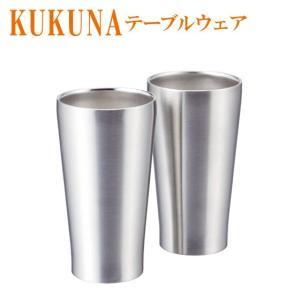 KUKUNA(ククナ)テーブルウェア ステンレスタンブラー350mlサテン2客セット|daily-3