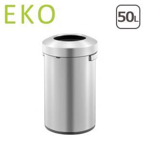 EKO ゴミ箱 12L モランディプラスチックセンサービン ダストボックス|daily-3