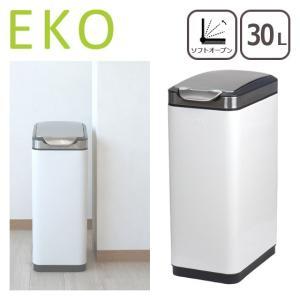 EKO ゴミ箱 30L ティナ タッチビン ホワイト ダストボックス|daily-3