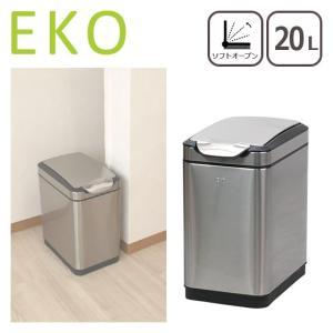 EKO ゴミ箱 20L タッチプロ ビン スリム ダストボックス|daily-3