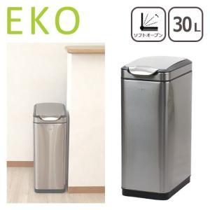 EKO ゴミ箱 30L タッチプロ ビン スリム ダストボックス|daily-3