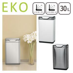 EKO ゴミ箱 30L タッチプロ ビン 選べるカラー ダストボックス|daily-3