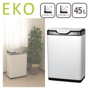 EKO ゴミ箱 45L タッチプロ ビン ホワイト ダストボックス|daily-3
