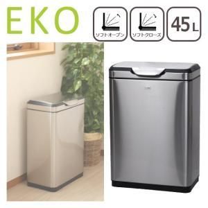 EKO ゴミ箱 45L タッチプロ ビン シルバー ダストボックス|daily-3