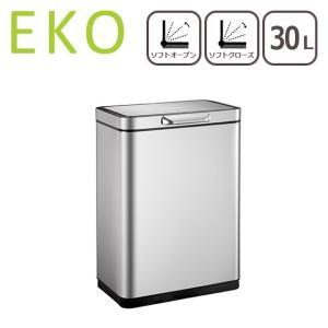 EKO ゴミ箱 30L イータッチ エレクトリック タッチ ビン シルバー|daily-3