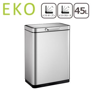 EKO ゴミ箱 45L イータッチ エレクトリック タッチ ビン シルバー|daily-3