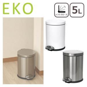EKO ゴミ箱 5L ルナ ステップビン ダストボックス 選べるカラー|daily-3