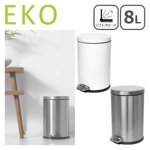 EKO ゴミ箱 8L ルナ ステップビン ダストボックス 選べるカラー|daily-3