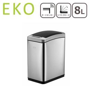 EKO ゴミ箱 8L アリュール センサービン ダストボックス|daily-3
