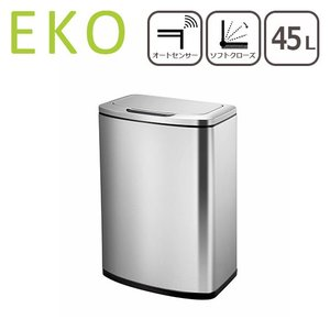 EKO ゴミ箱 45L ステンレスリッド モニア センサービン ダストボックス|daily-3