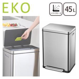 EKO ゴミ箱 45L Xキューブステップビン シルバー|daily-3
