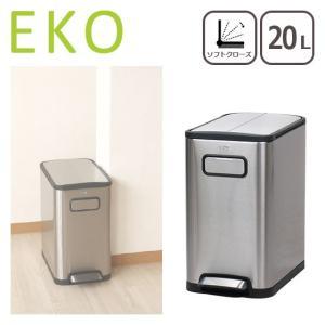 EKO ゴミ箱 20L エコフライ ステップビン シルバー ダストボックス|daily-3