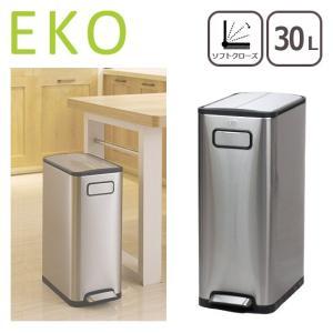 EKO ゴミ箱 30L エコフライ ステップビン シルバー ダストボックス|daily-3
