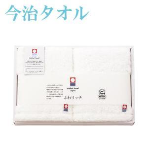今治タオル ふわリッチ無撚糸 フェイスタオル2枚セット ホワイト|daily-3