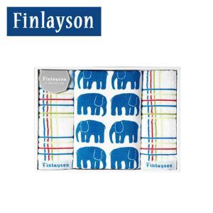Finlayson(フィンレイソン)バス・フェイスタオルセット(バスx1/フェイスx2) TOK5999043 ブルー|daily-3
