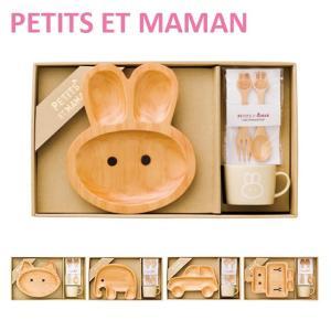 PETITS ET MAMAN ウッドトレイセット 選べるデザイン プチママン daily-3