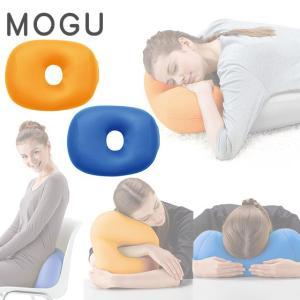 MOGU ビーズクッション ホールピロー 選べるカラー モグ|daily-3