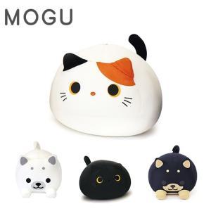 MOGU ビーズクッション もぐっちわんわん/み〜たん 選べるカラー モグ|daily-3
