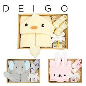 DEIGO(ディーゴ) フード付きバスタオル&ラトルソックス 選べるデザイン daily-3