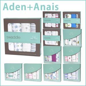ADEN + ANAIS (エイデンアンドアネイ)クラシック スワドル 4枚セット|daily-3