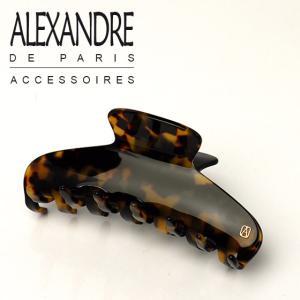 アレクサンドルドゥパリ クリップ べっ甲風 Alexandre de Paris|daily-3