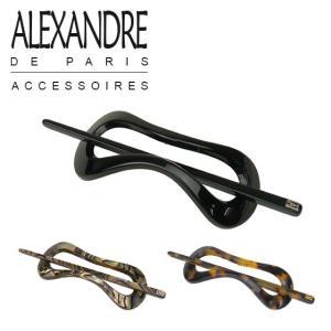 アレクサンドルドゥパリ  バレッタ ITALIENNE AITL-17183 選べるカラー Alexandre de Paris daily-3