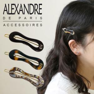アレクサンドル ドゥ パリ ヘアピン ビーンズ型 選べる3カラー|daily-3