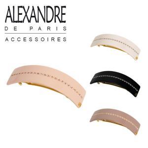 アレクサンドルドゥパリ バレッタ カーブ 10cm 選べるカラー Alexandre de Paris|daily-3