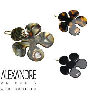 アレクサンドル ドゥ パリ ヘアピン フラワーシェイプ ATB-1148-13 選べるカラー Alexandre de Paris daily-3