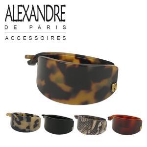 アレクサンドルドゥパリ バナナクリップ MIRAGGIO 選べるカラー Alexandre de Paris daily-3