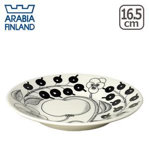 アラビア ARABIA ブラックパラティッシ 16.5cmプレート食器 daily-3
