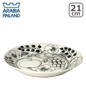アラビア ブラックパラティッシ 21cmプレート daily-3