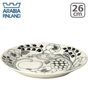 アラビア ブラックパラティッシ 26cmプレート daily-3