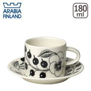 アラビア ARABIA ブラックパラティッシ コーヒーカップ&ソーサー食器 daily-3