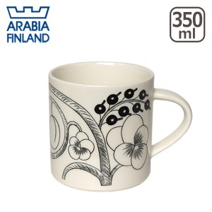 アラビア ブラックパラティッシ マグカップ 350ml GF1 daily-3