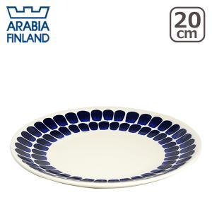 アラビア 24h トゥオキオ 20cmプレート コバルトブルー daily-3