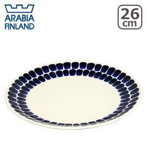 Arabia 24h TUOKIO 26cmプレート コバルトブルー daily-3