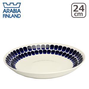 Arabia 24h TUOKIO 24cmパスタプレート コバルトブルー daily-3