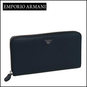 エンポリオアルマーニ (Emporio Armani) ラウンドファスナー長財布 YEME49 YAQ2E デニム|daily-3