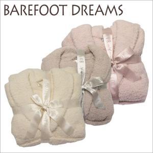 送料無料 BAREFOOT DREAMS(ベアフットドリームス)#409 バンブー シック アダルト ローブ 北海道・沖縄は別途540円 daily-3