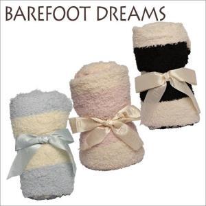 BAREFOOT DREAMS #517 ストライプ レシービング ブランケット daily-3