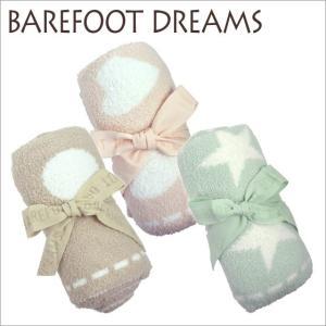 BAREFOOT DREAMS #531 コージーチックドリームレシービング ブランケット daily-3