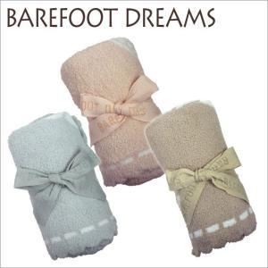 BAREFOOT DREAMS #551 スカラップドコージーブランケット daily-3