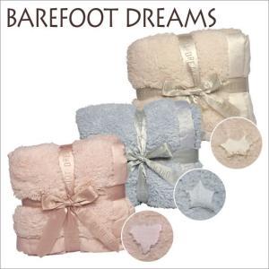BAREFOOT DREAMS #034 クラウドパッチワークレシービングブランケット daily-3