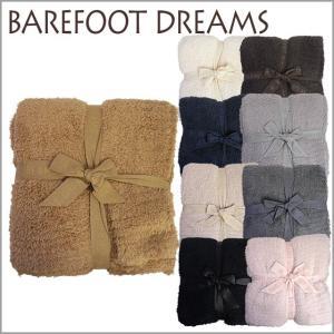 BAREFOOT DREAMS #503 コージーチック スローブランケット 選べるカラー daily-3