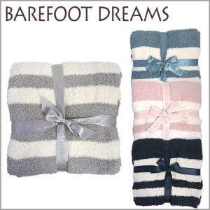 BAREFOOT DREAMS #560 コージーチック BAJAブランケット ボーダー柄 選べるカラー daily-3