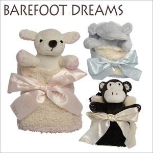 BAREFOOT DREAMS #416 ポケット付きミニブランケット daily-3