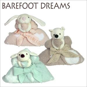 BAREFOOT DREAMS #530 ぬいぐるみ付きミニブランケット daily-3